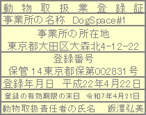 touroku2.jpg